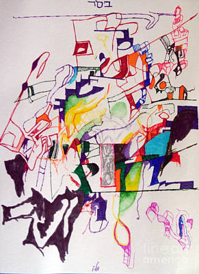 Creativity Drawing - Inviting Inward 2 by David Baruch Wolk