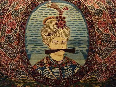 Iran King Abbas Carpet Museum Tehran Art Print by Lois Ivancin Tavaf