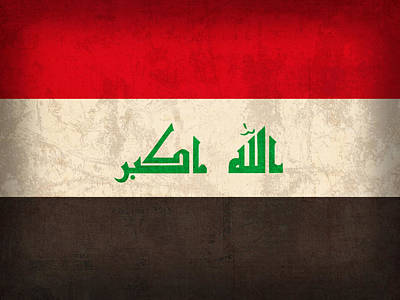 Iraq Flag Vintage Distressed Finish Art Print by Design Turnpike