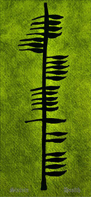 Irish Ogham Meaning Health Art Print