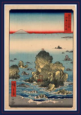 Outlook Drawing - Ise Futamigaura, Futamigaura In Ise Province by Utagawa Hiroshige Also And? Hiroshige (1797-1858), Japanese
