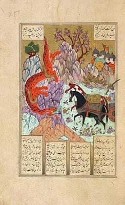 Isfandiyar In His Machine Art Print