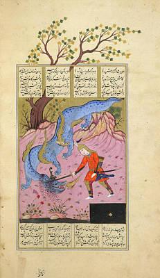 Isfandiyar Killing The Dragon Print by British Library
