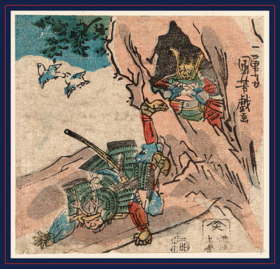 Ishibashi Yama, Mount Ishibashi. Between 1830 And 1844 Art Print by Kuniyoshi, Utagawa (1798-1861), Japanese