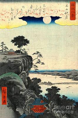 Ando Hiroshige Photograph - Ishiyama Autumn Moon 1857 by Padre Art