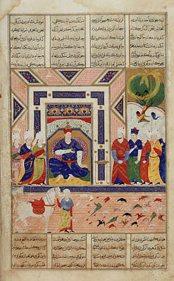 Token Photograph - Iskandar With Daryush's Tokens by British Library