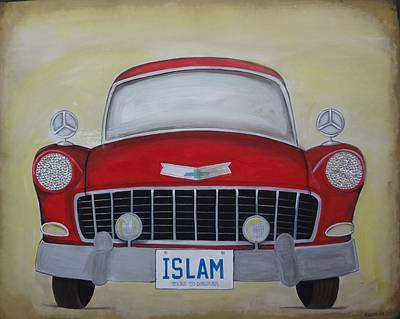 Painting - Islam Yours To Discover by Salwa  Najm