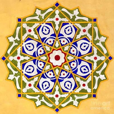Islamic Art 09 Art Print