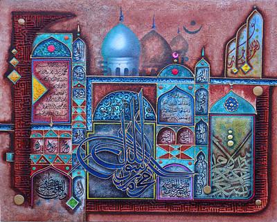 Islamic Painting - Islamic Arts by Ahmad Azzubaidi