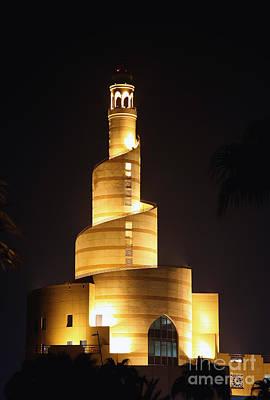 Islamic Centre  Doha Print by Paul Cowan