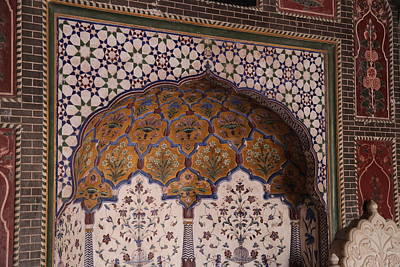 Photograph - Islamic Geometric Design At The Shahi Mosque by Murtaza Humayun Saeed