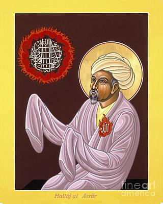 Painting - Islamic Mystic And Martyr Al Hallaj 127 by William Hart McNichols