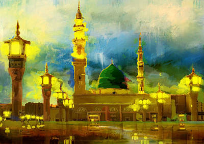 Bounties Of Allah. God Painting - Islamic Painting 002 by Corporate Art Task Force