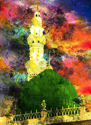 Darud Painting - Islamic Painting 007 by Catf