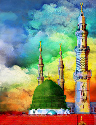 Darud Painting - Islamic Painting 009 by Catf