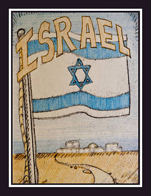 Drawing - Israel by Jason Girard
