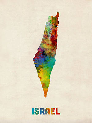 Digital Art - Israel Watercolor Map by Michael Tompsett