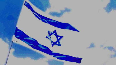 Art Print featuring the photograph Israeli Flag by Diane Miller