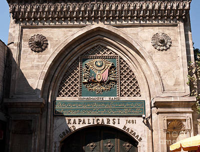 Grand Bazaar Photograph - Istanbul Grand Bazaar 01 by Rick Piper Photography