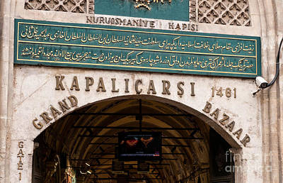 Grand Bazaar Photograph - Istanbul Grand Bazaar 02 by Rick Piper Photography