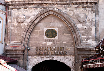 Photograph - Istanbul Grand Bazaar 03 by Rick Piper Photography