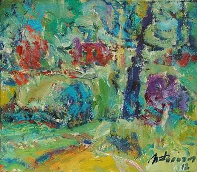 It Is Drizzling Art Print by Ivan Filichev