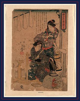 Ito Zukuri, Pulling Silk Thread. Between 1748 And 1754 Art Print