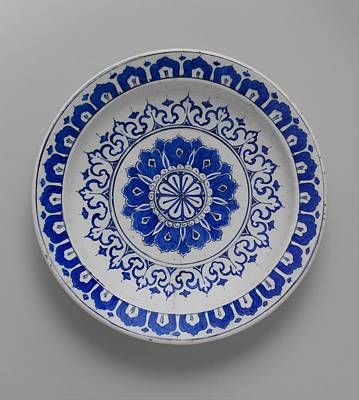 Muslim Painting - Iznik Pottery by Celestial Images
