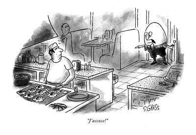 J'accuse! Print by Sam Gros