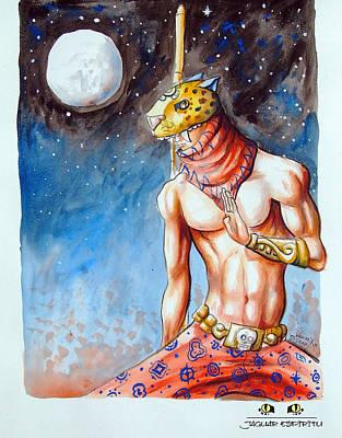 Mayan Jaguar Painting - Jaguar Training by Jaguar Espiritu