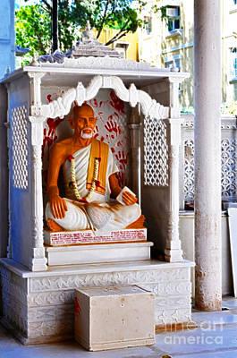 Jain Idol Art Print