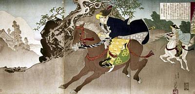 Japan Boshin War, 1868 Art Print