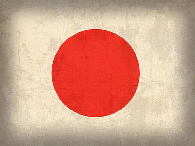 Asia Mixed Media - Japan Flag Vintage Distressed Finish by Design Turnpike