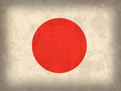 Flag Mixed Media - Japan Flag Vintage Distressed Finish by Design Turnpike