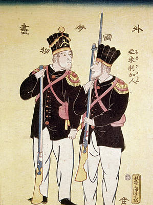 Japan Foreign Soldiers Art Print by Granger