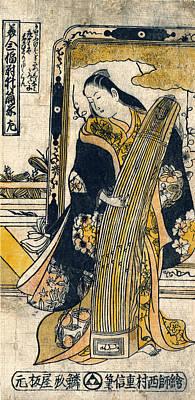 Japan Geisha, C1730 Art Print