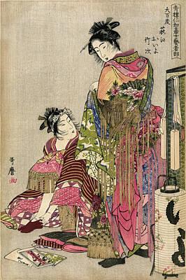 Japan Geishas, 1785 Art Print by Granger