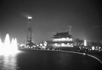 Photograph - Republic Of China Pavilion by John Schneider