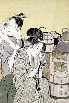 Japan Kitchen, C1775 Art Print by Granger