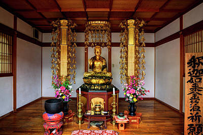 Japan, Kyoto Buddha Statue Art Print