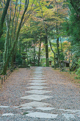 Japan, Kyoto, Kozanji Temple Art Print
