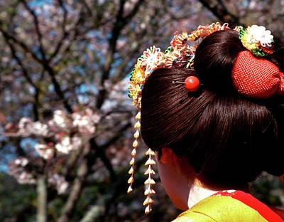 Japan, Kyoto Rear View Close-up Art Print by Jaynes Gallery