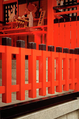 Shinto Temple Photograph - Japan, Kyoto View by Jaynes Gallery