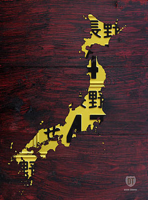 Japan License Plate Map Art Print by Design Turnpike