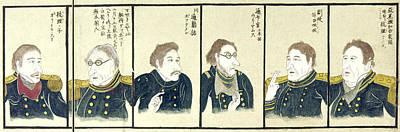 Japan Perry's Officers Art Print