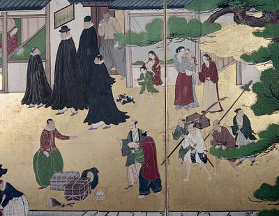 Japan Portuguese, C1600 Art Print by Granger