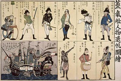 Japan Russian Sailors Art Print by Granger