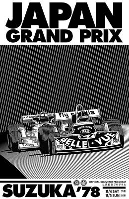 Icon Reproductions Digital Art - Japan Suzuka Grand Prix 1978 by Georgia Fowler