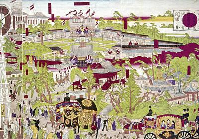 Japan Trade Fair, 1877 Art Print by Granger