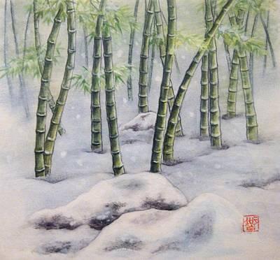 Japanese Bamboos Art Print by Tomoko Koyama